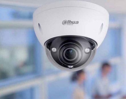 Adana Kamera Sistemleri, Güvenlik Kamerası